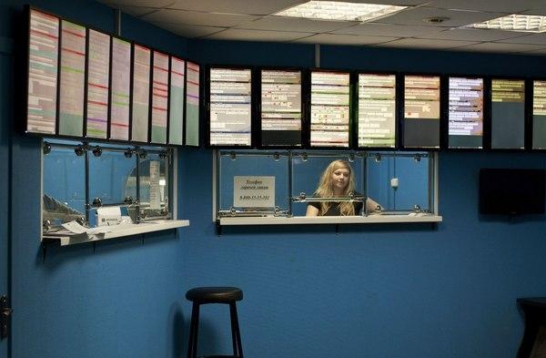 конторе букмекерской вакансии смоленск в